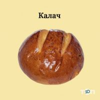 Домашній хліб - фото 14
