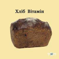 Домашній хліб - фото 22