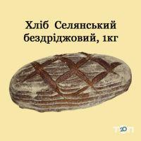 Домашній хліб - фото 19