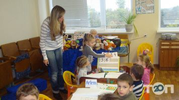 Дошкільник, мовний центр - фото 3