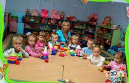 """Дошкільний навчальний заклад №16 (""""Бджілка"""") - фото 1"""