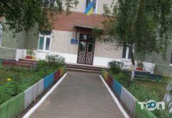 """Дошкільний навчальний заклад №18 (""""Зірка"""") - фото 4"""