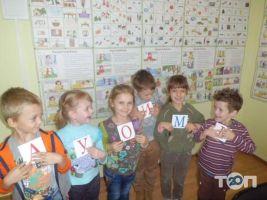 Дошколярик, дитячий центр - фото 4