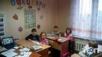 Дошколярик, дитячий центр - фото 1