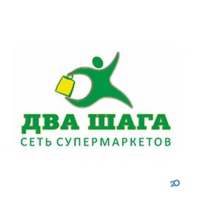 f250a448d73842 Два кроки, мережа супермаркетів - Одеса Відгуки та оцінки одеситів ...