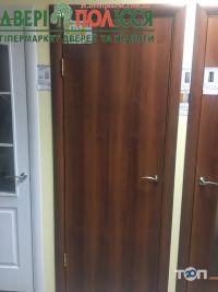 Двері Полісся, магазин - фото 6