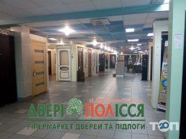 Двері Полісся, магазин - фото 1