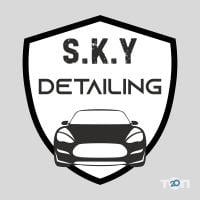 S.K.Y. Detailing, хімчистка та захист покриття авто, автомийка фото