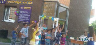 ECbridge, клуб обдарованих дітей - фото 4