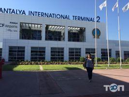 Edem tour, Туристичне агенство - фото 18