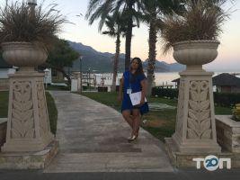 Edem tour, Туристичне агенство - фото 21