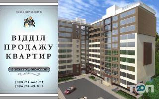 Єдиний Центр Новобудов міста - фото 6