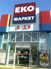 ЭКО маркет, супермаркет - фото 1