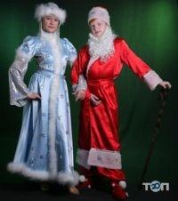 Eksklyuziv, прокат новорічних костюмів фото