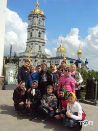Христина Щербіна, екскурсовод - фото 6
