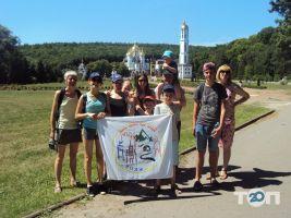 Вояж .UA, туристична агенція - фото 10