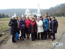 Христина Щербіна, екскурсовод - фото 19