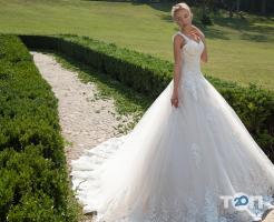 Елана, Салон весільної моди - фото 1