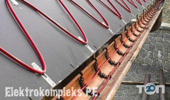 Електрокомплекс, електропостачання та електрообігрів - фото 1