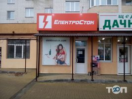 ЕлектроСток - фото 1