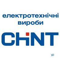 Електротехнічні вироби Chint (Чінт) - фото 2