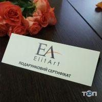 "Студія Краси ""Еліт Арт"" / ElitArt Beauty Studio by Evgenia Buchak - фото 2"