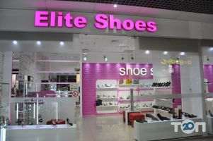 Elite Shoes, мережа взуттєвих магазинів - фото 1