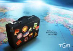 Еліттур, туристична агенція - фото 1