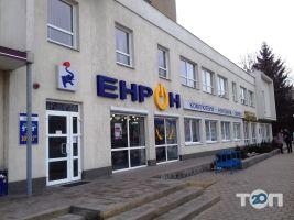 Енрон, магазин офісної техніки - фото 1