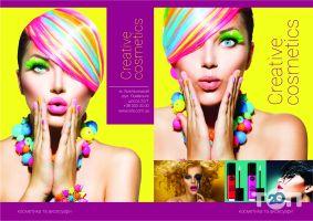 Entermix, полиграфия, дизайн и реклама - фото 19
