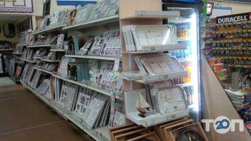 Епіцентр, Будівельно-господарський гіпермаркет - фото 19