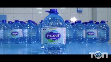 Еталон, доставка води - фото 1
