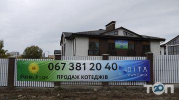 Eurovillage, котеджне містечко - фото 4