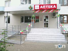 ЄвроАптека - фото 5
