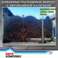 Єврокомплекс, будівельна компанія - фото 9