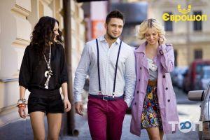 Єврошоп, магазин одягу та взуття - фото 3