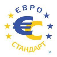 ЄвроСтандарт, біржа праці - фото 4