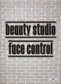 Face control, б'юті студія - фото 1