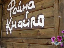Файна Кнайпа, паб - фото 3