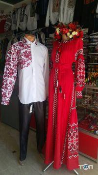 Файна Вишиванка, магазин - фото 2