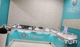 Filigrano, ювелірний магазин, біжутерія - фото 1