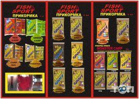 FISH SPORT - фото 1