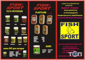 FISH SPORT - фото 2