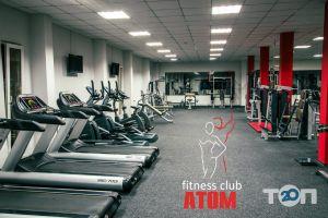 Атом, фітнес клуб - фото 2