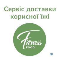 FITNESS FOOD, сервіс доставки корисної їжі - фото 1