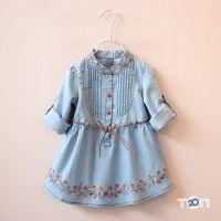 Фламінго, магазин дитячого одягу та взуття - фото 3