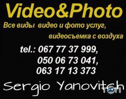 Фотограф Янович С. (весільна фотозйомка ) - фото 2
