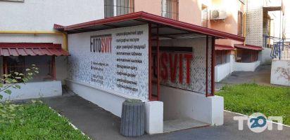 FotoSvit, поліграфічна компанія - фото 1