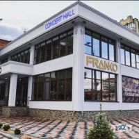 Franko, ресторан та концерт-холл - фото 1