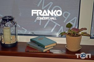 Franko, ресторан та концерт-холл - фото 8